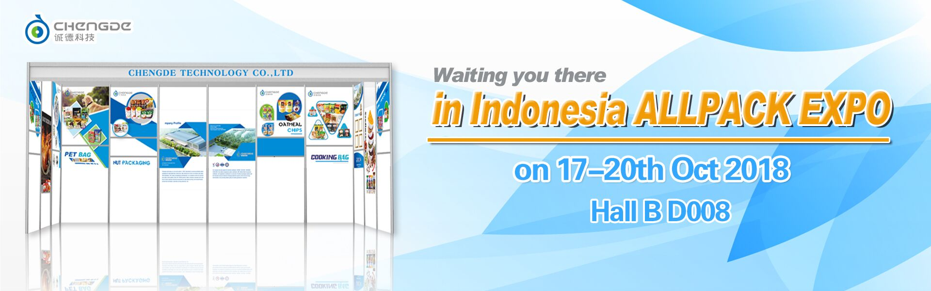 Indonesia ALLPACK EXPO